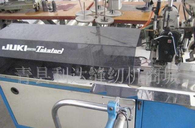 供应日本116A电脑开袋机