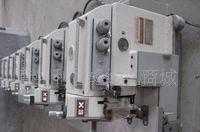 供应日本飞马EX5214、EX3216型包缝机