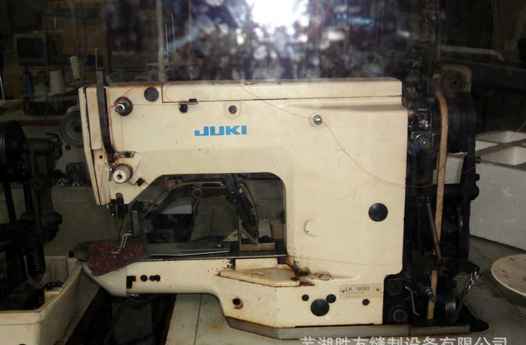 二手日本重机牌LK1850套结机