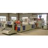 供应塑料文具片材机、吸塑片材机: