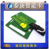 供应PVC吊牌生产商 专业生产吊牌卡
