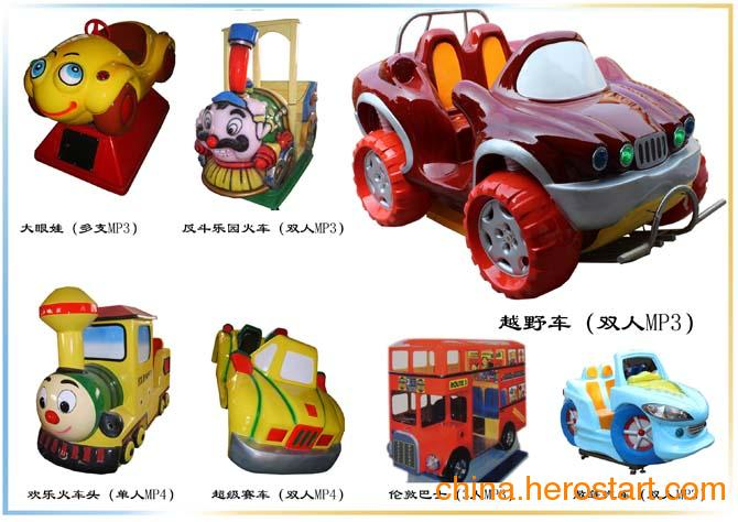 供应2013新款摇摆机 高档儿童摇摇车批发 室内儿童游乐设备