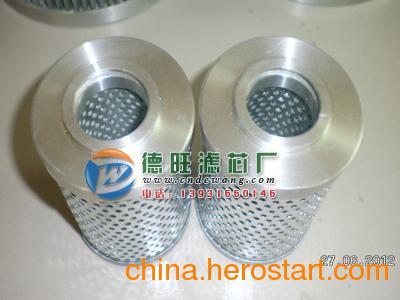 供应德旺专业不锈钢滤芯RT-020