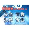 供应北京|怎么办理icp证|怎么办理icp|icp证怎么办理