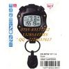 供应Casio秒表HS-80TW/卡西欧秒表HS-70W