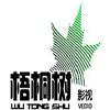 供应上海企业宣传片制作,企业宣传片的制作现状