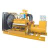 供应上柴柴油发电机组  兆邦发电机组优质产品