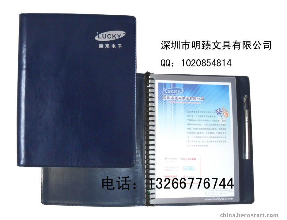 订制笔记本,证件卡册,皮套