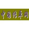 供应天津传媒广告户外作业