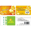 供应上海超市条码卡 超市会员卡