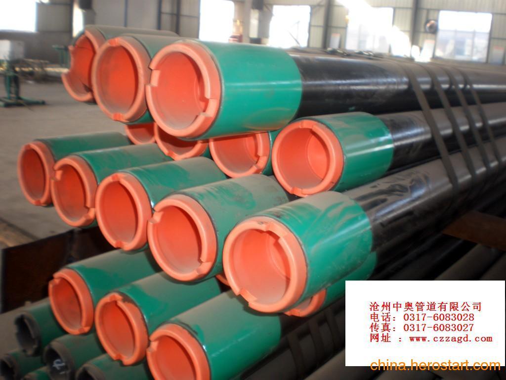 供应J55石油套管