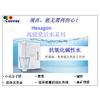 供应高能量活水机
