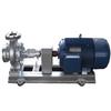 供应RYF32-32-160导热油泵