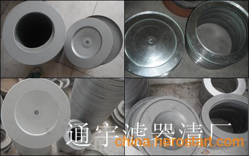 供应不锈钢滤芯端盖