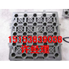 供应销售++丹东屋顶花园排水板—丹东排水板生产厂家地址