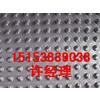 供应销售—锦州聚乙烯排水板—锦州绿化排水板+