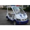 供应电动旅游观光车|电动街道巡逻车|街道环卫电动巡逻车
