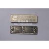 供应铝质压铸铭牌制作厂家