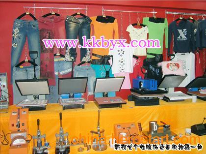 供应万人迷热转印,热转印设备,热转印数码影像,金果实烫画机,衣服烫画机