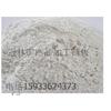 供应长石 钾长石 钠长石 长石粉