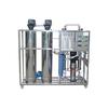 供应FRO反渗透水处理装置-反渗透纯水装置