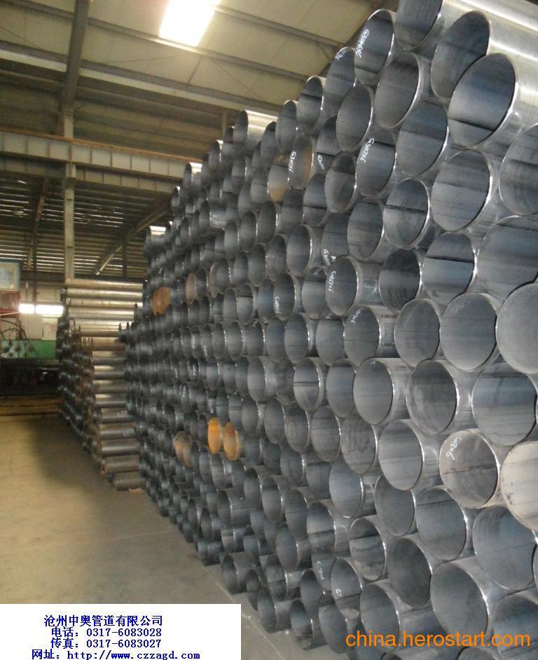 供应双面埋弧焊直缝钢管