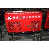 天津宏亮供应节能减排的货车独立制冷空调