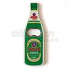 供应PVC软胶开瓶器 开瓶器 创意开瓶器 卡通开瓶器 啤酒开瓶器 创意礼品