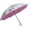 (广告伞)供应定做西安各种漂亮的广告伞 时尚精美