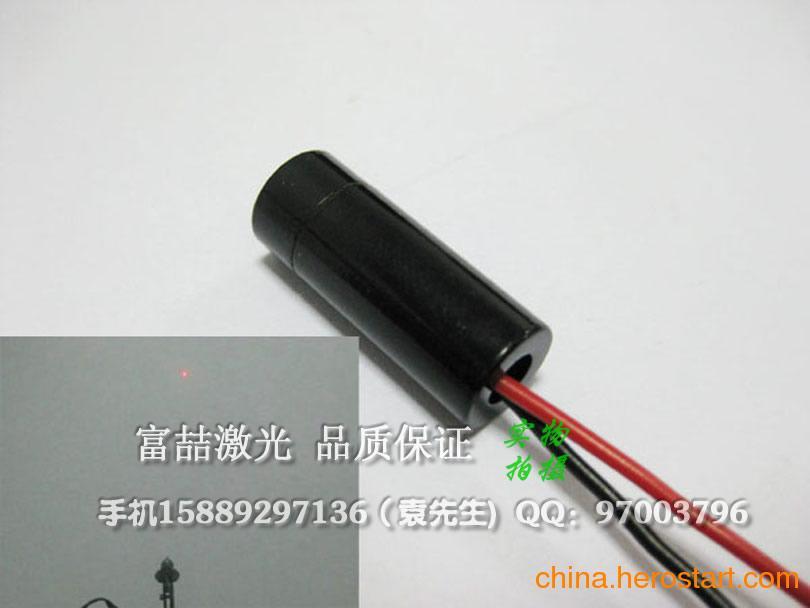 供应红点镭射头 标点激光头(图)-点状激光灯价格 点状红外激光器