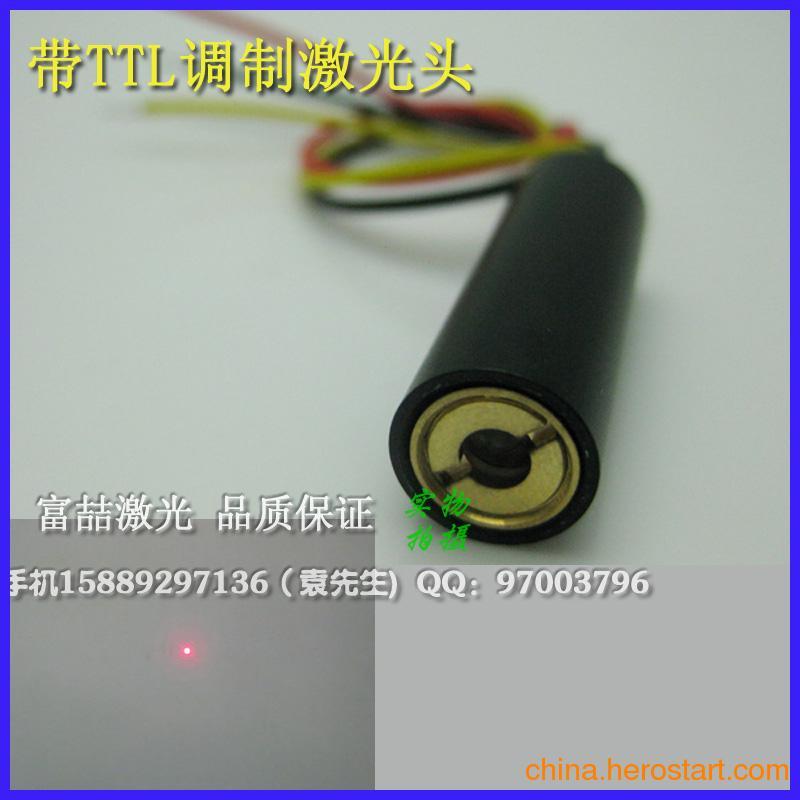 供应635nm点状激光器 点状定位灯 红色点状激光头 镭射灯头 带TTL调制