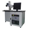 供应pvc材料打码机