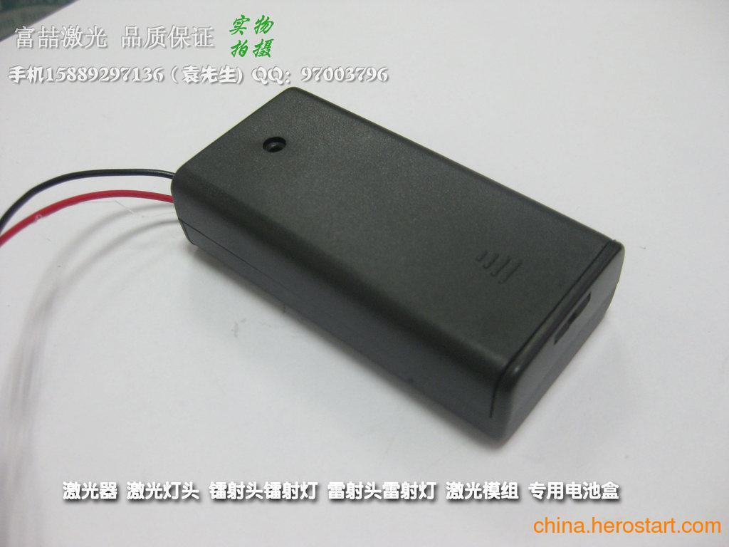 供应激光器 激光模组 激光标线器 激光定位灯 红外线镭射灯 用电池盒