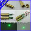 供应绿光点状激光模组 高精度绿光点状定位灯