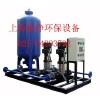 落地式定压补水装置,定压补水,闭式膨胀水箱
