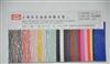 上海红方皮革有限公司 PVC鳄鱼纹