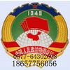 供应政协徽订购,政协徽生产加工厂家,政协徽如何出售
