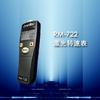 供应RM-722激光转速表,转速仪,转速测量仪,测量转速仪,发动机转速测量仪,