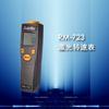 供应RM-723激光转速表,转速仪,转速测量仪,测量转速仪,发动机转速测量仪