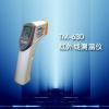 供应TDS-1000H手持式超声波流量计