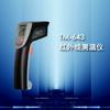 供应TM-643红外线测温仪,测温仪,温度测量仪,测量温度仪,非接触测温仪,非接触温度计