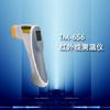 供应TM-656红外线测温仪,测温仪,温度测量仪,测量温度仪,非接触测温仪,非接触温度计