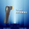 供应TM-660红外线测温仪,测温仪,温度测量仪,测量温度仪,非接触测温仪,非接触温度计