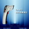 供应TM-672红外线测温仪,测温仪,温度测量仪,测量温度仪,非接触测温仪,非接触温度计