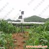 供应固定式无线农业气象综合监测站