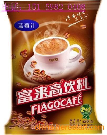 供应富来高咖啡机专用原料