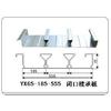 供应YXB65-185-555闭口楼承板