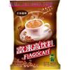 供应咖啡机专用咖啡