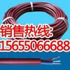 供应硅橡胶控制电缆-KGG电缆-KGGP电缆-KGGR电缆-KGGRP电缆