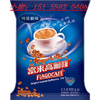 供应自动投币咖啡机原料 咖啡机专用原料批发